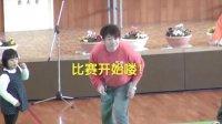 ❤日本吐柿子种比赛!去韩国!?❤