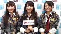 AKB48优酷录制ID
