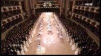 2011年维也纳歌剧舞会 Elina Garanca演唱 朗朗在现场
