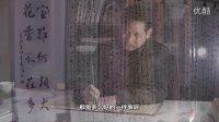 【拍客】市民60天小楷南巡讲话为小平诞辰110周年献礼