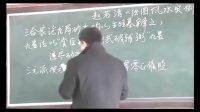 墓地风水知识_风水堪舆术(学):赵若清《绘图风水实例集》视频讲座1(上)
