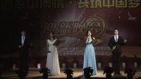 2013年上海中博专修学院迎新晚会——心系中博情、共筑中国梦1