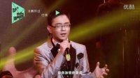 清华大学第23届校歌赛决赛:没离开过 - 付扬(冠军)
