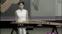 袁莎古筝视频教程03演奏姿势_标清