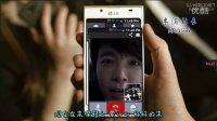 『M』LG Optimus App 视频通话 中文字幕  - Super Junior