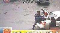 哈尔滨:一起交通事故 引来奇怪一幕 120424 现场快报