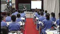 16《力的分解》-孙跃玲-第二届全国中学物理名师教学大赛
