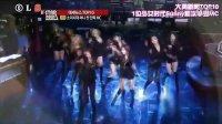 [OurLoveSunny]120220 E!TV K-STAR news Sunny 中字