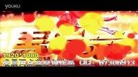 2014马年晚会片头高清通用视频E