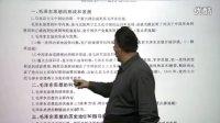 好学网——2013考研政治陈先奎备考指导第二季
