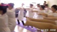 学美容 上海最好的美容学校 ★上海荟艺美容学校★