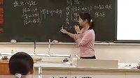 《探究凸透镜的成像规律》-李云娣-南庄吉利中学