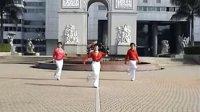踢踏舞 中老年广场健身舞