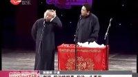 2011好戏连台 郭德纲搞笑滚石三十年经典