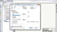 SolidWorks工程图教程(2010版)视频教程_第3章 添加注解