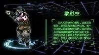 CF救世之战版宣传片[www.1n360.com]