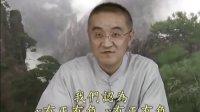 印光大师十念法(3)—胡小林老师主讲