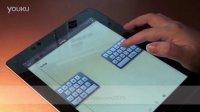 iPad 的隐藏键