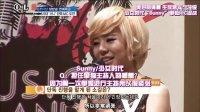 [OurLoveSunny]120220sbs美好的清晨 演艺时代 sunny cut中字
