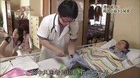 [NHK纪录片]疾病的起源系列第二部第2集:脑中风