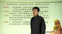 """""""赛""""场点兵——2012年高考历史冲刺备考指导2"""