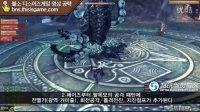 【超玩剑灵】剑灵BOSS女王蛛八毒母攻略视频