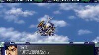 机器人大战F 铭郎版 第36话 うずまく恶意(後)