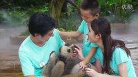 长隆旅游度假区视频攻略家庭篇(动物世界)