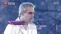 迈克学摇滚 - 英文版(传奇)高清MV 2012BTV环球春晚