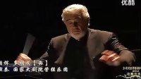 2012多明戈国际声乐大赛 决赛        【尤优呈现】