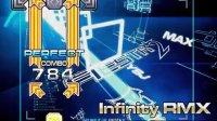 Infinity RMX S20 3X