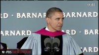 2012年奥巴马在巴纳德学院毕业典礼上的演讲
