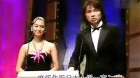 黄子华在香港电影颁奖台上说:钓鱼岛是中国的!