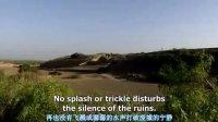 NHK巨资纪录片《人类四大文明全集》印度河文明 标清