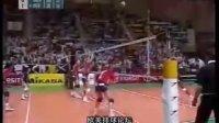 Final_Match_IECL_Women_03-04_tenerife-perugia