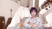 卢家宏指弹吉他完整教程1