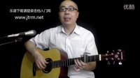 【福艺吉他】美丽心情  吉他弹唱 简易吉他教学 本多RuRu  贵阳吉他培训  学吉他 学费