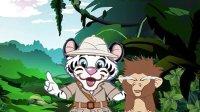 卡卡虎动漫--大猩猩3