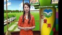 仁爱英语七年级上同步课堂辅导DVD1.2