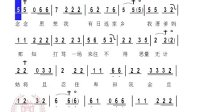 三千两金XT45南音教学练习曲李志城全球首创