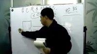 刘文元玄空风水高级实战特训班5-1