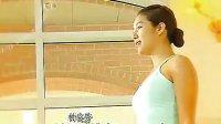 玉珠铉减肥瑜伽第一部中文配音高清