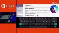 微软Office2013(Office15)发布会全程实录