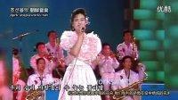 """朝鲜歌曲《礼炮》""""朝鲜邓丽君"""" 玄松月演唱"""