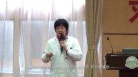 糖尿病患者常见误区(4-1)-北京协和医院李文慧教授