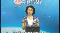 经济型酒店管理教程24 11人力资源管理(上).flv