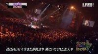 清水翔太 - HOME (火曜曲 2012.07.24)
