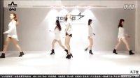 【丸子控】[北京星舞团]孝琳 - 只想着你 舞蹈教学3