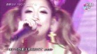 西野カナ - GO FOR IT !! (Happy Music 2012.08.03)