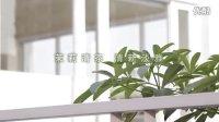 清新甜蜜的生活新体验__土豆网视频 言承旭 王心凌 清蜜告白 发现生活新味 茉莉 康师傅2